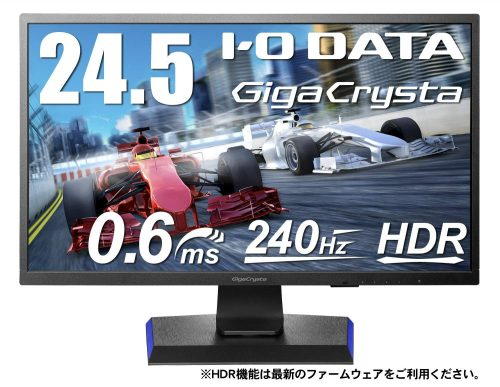 アイ・オー・データ(I-O DATA) ゲーミングモニター GigaCrysta 240Hz 0.6ms EX-LDGC251UTB