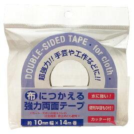 清和産業(SEIWA) 布につかえる強力両面テープ SHBW-1014C