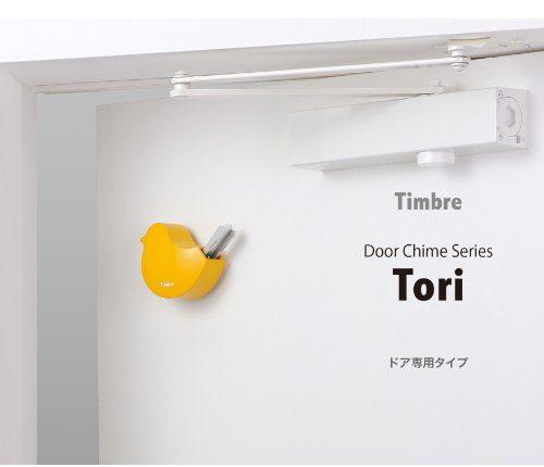 ティンブレ(Timbre) ドアチャイム Tori