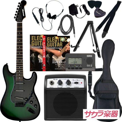 セルダー(SELDER) エレキギター ストラトキャスタータイプ