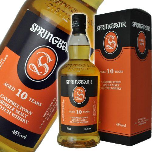 スプリングバンク(SpringBank) 10年 スコッチ シングルモルト