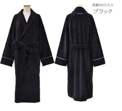 スタイルイズム(style ism) 大人のバスローブ
