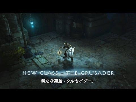 Diablo III Reaper of Souls Ultimate Evil Edition - スクウェア・エニックス