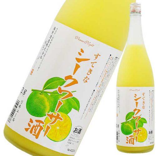 麻原酒造 すてきなシークワーサー酒