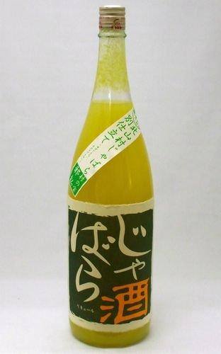 吉村秀雄商店 じゃばら酒