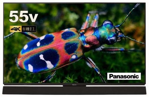 パナソニック(Panasonic) VIERA TH-55FZ1000