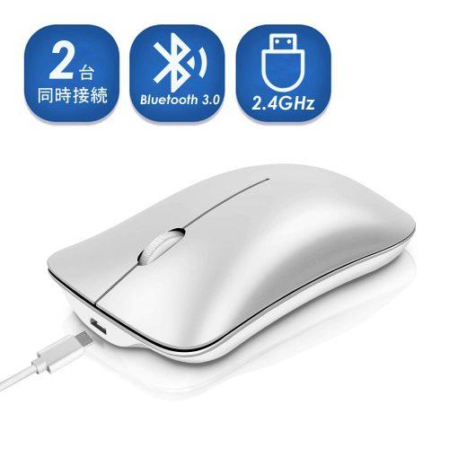 Wsky ワイヤレスマウス X60