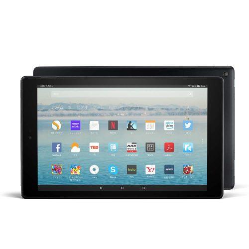 アマゾン(Amazon) 10.1インチタブレット Fire HD 10