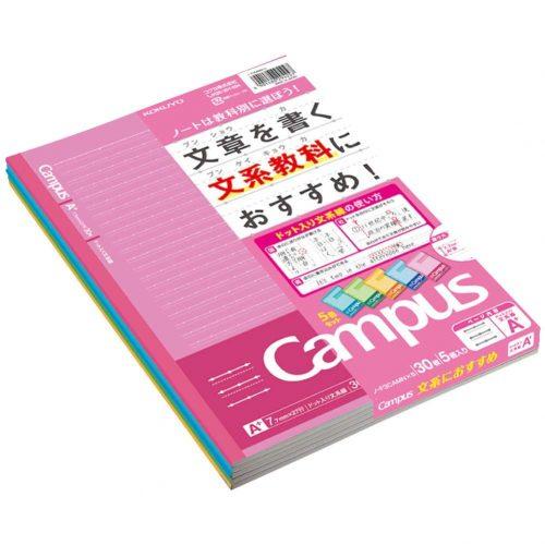 コクヨ(KOKUYO) キャンパスノート ドット入り文系線 B5