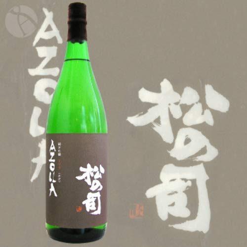 松瀬酒造 純米吟醸 松の司 AZOLLA