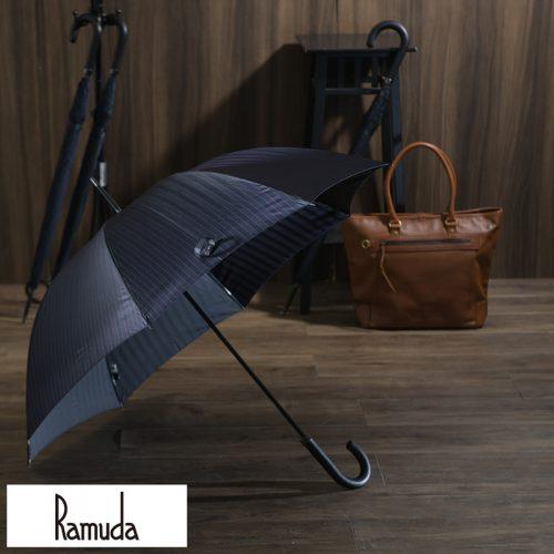 ラムダ(Ramuda) 甲州織 細巻き雨傘 8本骨 65cm