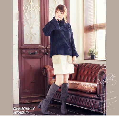 KOBE LETTUCE タイトスカート ポケットファー(Tight Skirt Pocket Fur)
