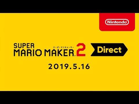 スーパーマリオメーカー 2 - 任天堂