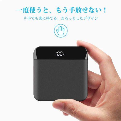 ElephantStory 薄型モバイルバッテリー 10000mAh ES75