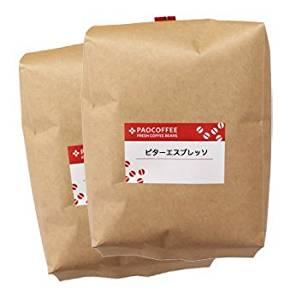 パオコーヒー(PAOCOFFEE) ビターエスプレッソ