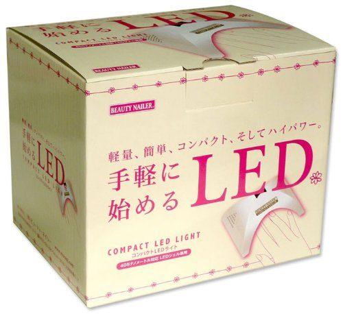 ビューティーネイラー BEAUTY NAILER コンパクトLEDライト