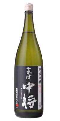 鶴乃江酒造 会津中将 純米吟醸 夢の香