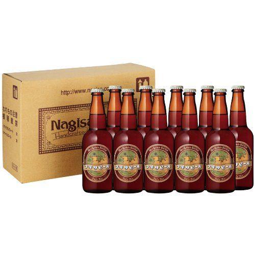 ナギサビール ペールエール 10本セット