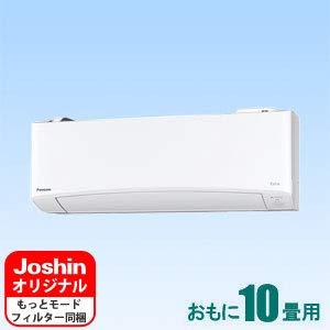パナソニック(Panasonic) エオリア CEXJシリーズ 10畳用 CS-289CEXJ