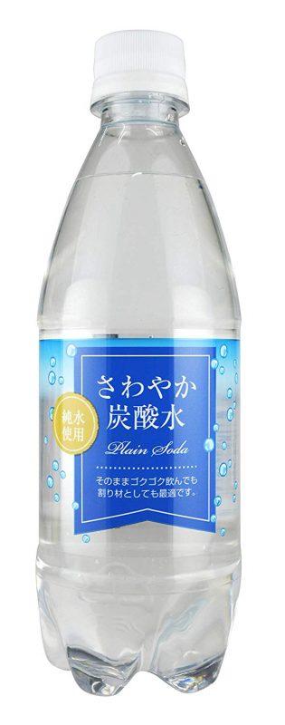 木村飲料 さわやか炭酸水