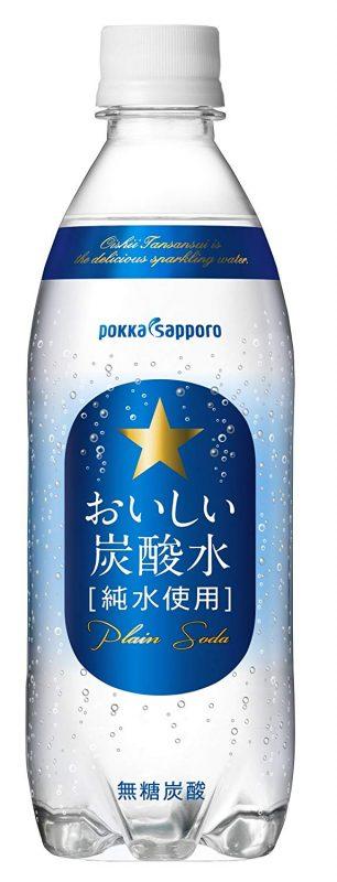 ポッカサッポロフード&ビバレッジ(pokka sapporo) おいしい炭酸水