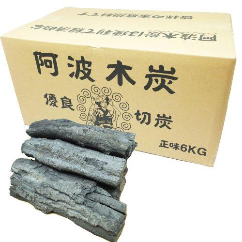 阿波木炭 最高級 樫 6kg