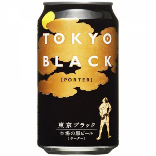 よなよなの里 エールビール 東京ブラック