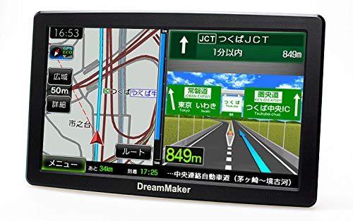 ドリームメーカー(DreamMaker) ポータブルナビ PN909BT