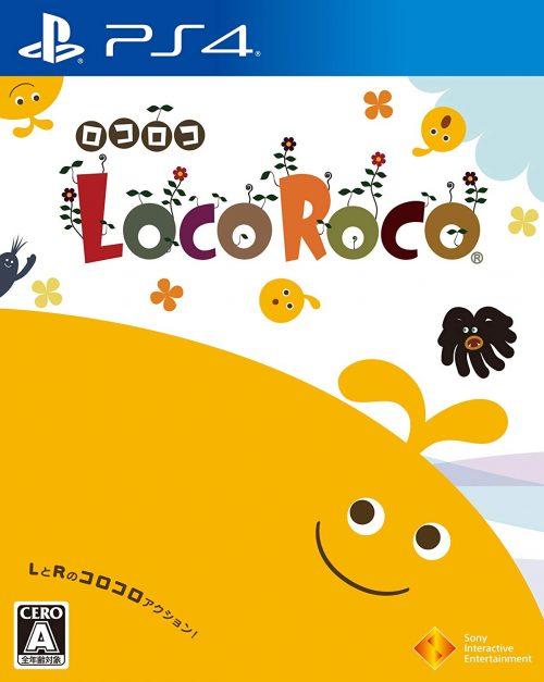 LocoRoco - ソニー・インタラクティブエンタテインメント