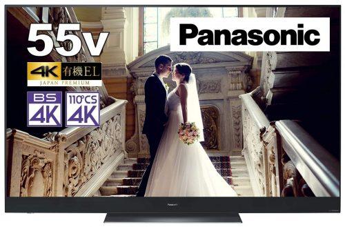 パナソニック(Panasonic) VIERA TH-55GZ2000