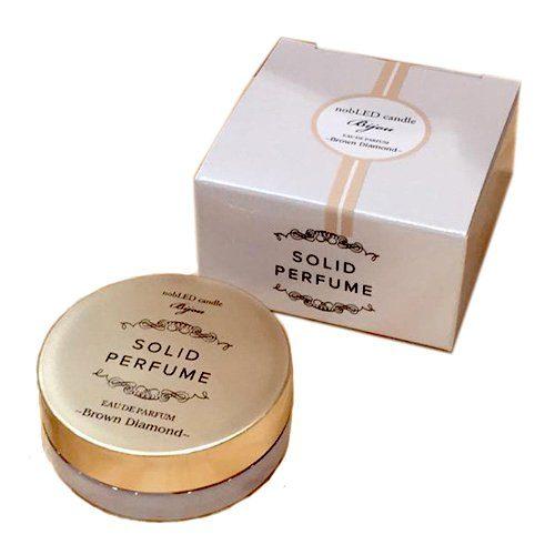 ノーブレッド キャンドル ビジュー(nobLED candle Bijou) ソリッドパフューム ブラウンダイアモンド