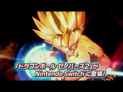 ドラゴンボール ゼノバース2 for Nintendo Switch - バンダイナムコエンターテインメント