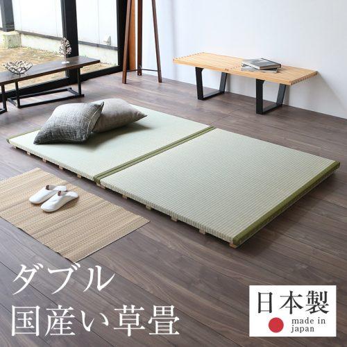 たたみ屋こうひん すのこ付き畳ベッド