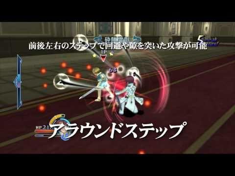 テイルズ オブ グレイセス エフ - バンダイナムコエンターテインメント
