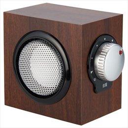 ヤザワコーポレーション(YAZAWA) テレビの音が手元で聞こえるスピーカー SLV18BR