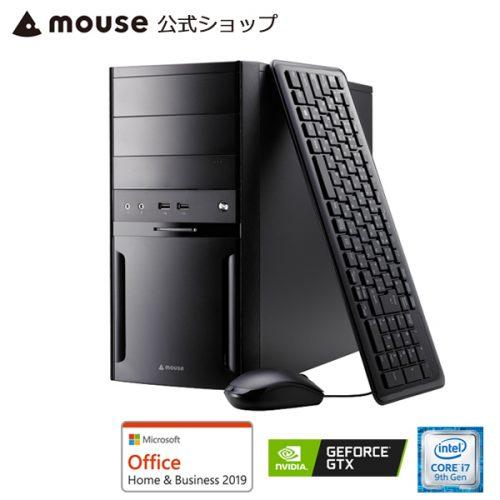 マウスコンピューター(MouseComputer) LUV MACHINES LM-iG700XN-SH2-MA-AB
