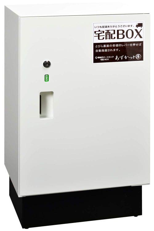 オリエンタル(ORIENTAL) 機械式オートロック宅配ボックス あずかっと庫 AZA101-2