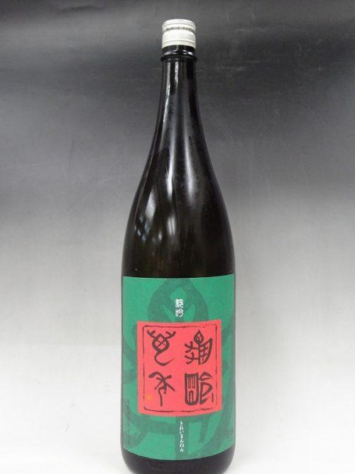 亀齢酒造 亀齢 萬年 純米吟醸 生原酒