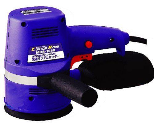 CUSTOM KOBO 変速ランダムサンダー MRS-1250