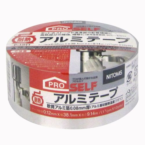 ニトムズ(Nitoms) 耐熱アルミテープ P‐11HT J3010