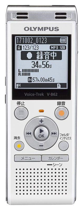 オリンパス(OLYMPUS) Voice Trek ICレコーダー V-862