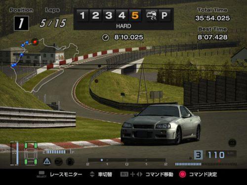 グランツーリスモ4 - ソニー・コンピュータエンタテインメント
