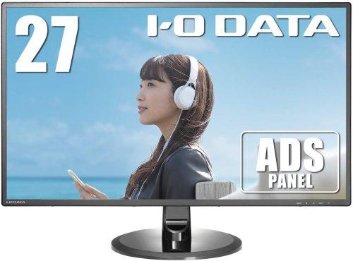 アイ・オー・データ(I-O DATA) 27インチフレームレスモニター EX-LD2702DB
