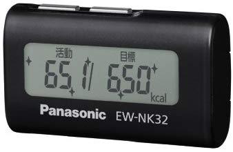 パナソニック(Panasonic) 活動量計 デイカロリ  EW-NK32