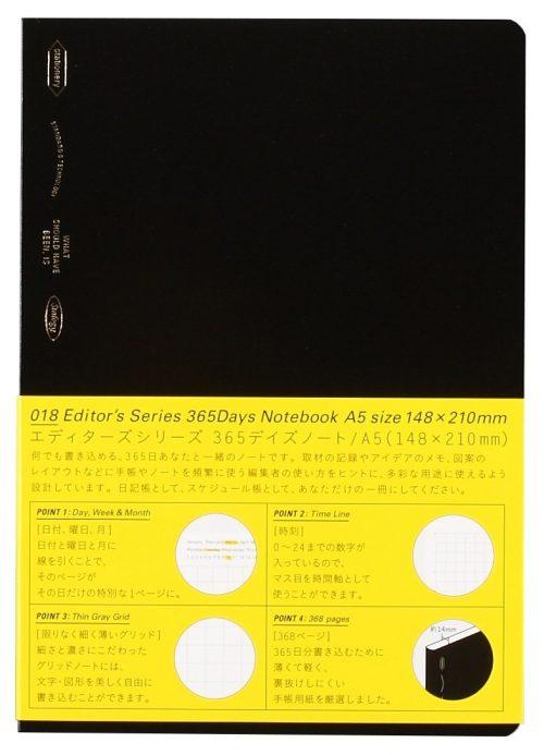 ニトムズ エディターズシリーズ 365デイズノート