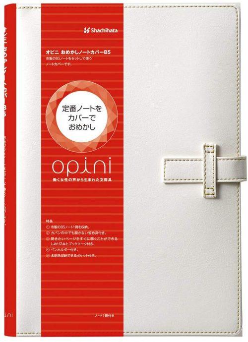 シヤチハタ オピニ おめかしノートカバー B5 OPI-NCB5
