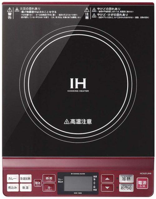 コイズミ(KOIZUMI) IHクッキングヒーター KIH-1402
