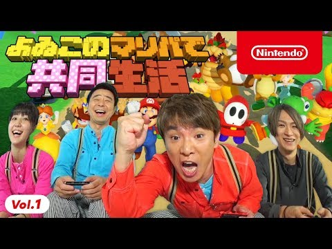 スーパー マリオパーティ - 任天堂