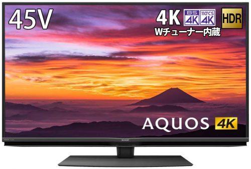 シャープ(SHARP) 45V型 4Kチューナー内蔵 液晶テレビ AQUOS 4T-C45BN1