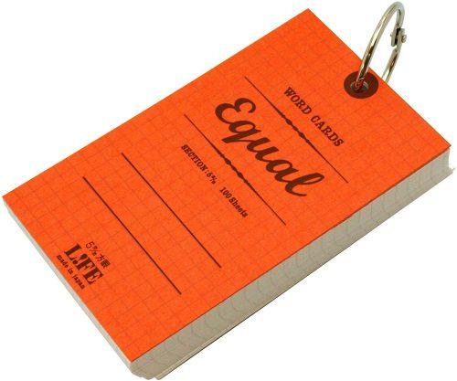 イコール 方眼単語カード P317D